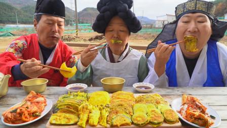 """韩国农村家庭的一顿饭:""""8种韩式什锦煎饼"""",今天的穿着真特别"""