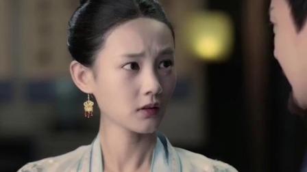 《鹤唳华亭》太子为大爱舍小爱 ,美好爱情破碎,太虐心