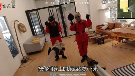 真人版吃鸡:枪蟹师遇到两个没有枪的敌人,竟然威胁他们自相残杀