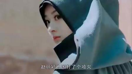 """赵丽颖拍摄时,对小演员""""动手动脚""""?眼神才是最大的亮点"""