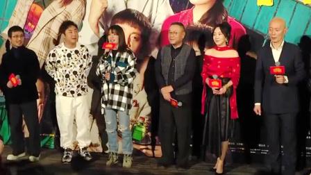 电影《两只老虎》发布会 赵薇、葛优领跑贺岁