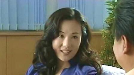 县委-县长进了女总裁办公室,上来就是一顿夸,美人笑了!