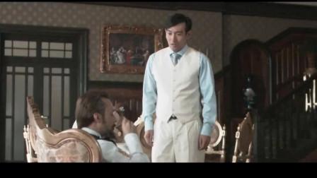 小苦力的机会来了,被洋鬼子相中了,要他押运茶叶出国!