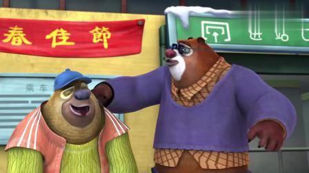 熊出没:熊大熊二捡易拉罐,这样能换点钱,买东西吃