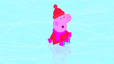 猪爸爸为鼓励佩奇,故意在佩奇面前摔倒,佩奇:调皮的爸爸!