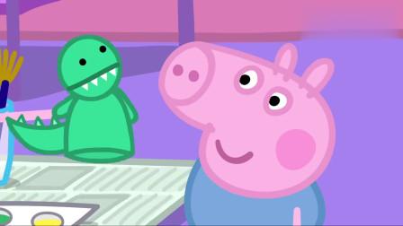 猪伯伯做了意大利面,佩奇跟表姐准备了木偶表演,真优秀!