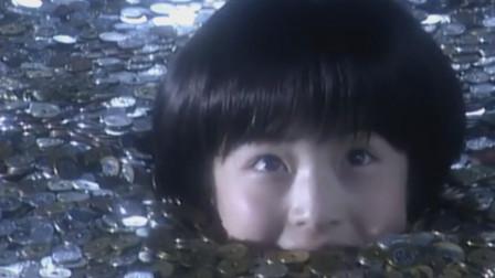 奥特Q黑暗幻想:小女孩因为贪财,变成了只能靠吃硬币维生的怪物