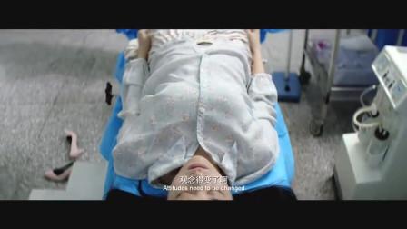 女生真不容易,做妇科手术,后面站一排实习男医生