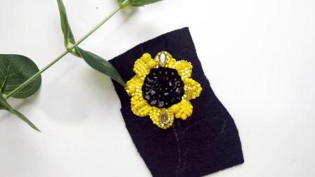 教你做一朵向日葵珠绣小发夹上