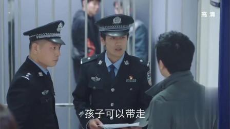 """女学生把男生打到看守所""""避难"""",郭京飞夫妇来领人时的表情绝了!"""