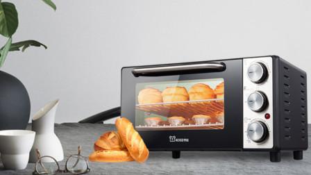 多功能迷你烘焙烤箱,烹饪小白必备良品!