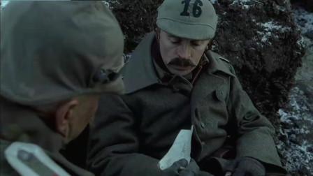 【希特勒:恶魔的崛起】一战爆发 希特勒打仗勇猛荣升下士