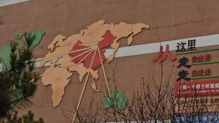 曝内蒙古一小学中国地图不规范,教育局:掉了两块,已修改