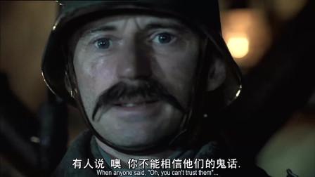 【希特勒:恶魔的崛起】希特勒重伤住院 德国投降一战结束