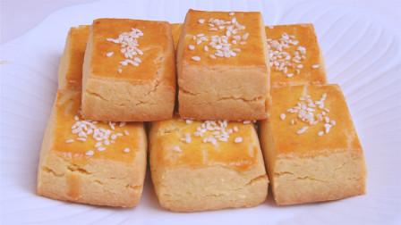 教你做比桃酥还好吃的粗粮小饼干,做法超简单,再也不用买零食了