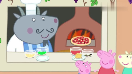 小猪佩奇:佩奇看山羊先生做披萨,看起来好好吃啊!