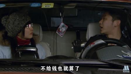 极限救援:大妈嫌刘武穷,不让女儿嫁给他,不料成名人他就同意