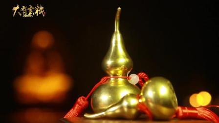 铜葫芦摆法介绍和葫芦的寓意