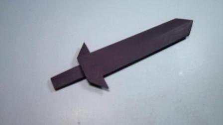手工折纸,简单的折一把纸宝剑,趣味逼真一学就会