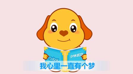 亲宝儿歌:少林英雄 经典儿歌金曲演绎 放松宝宝身心