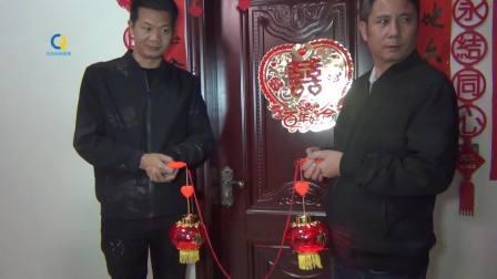 魏春标先生与李巧芳小姐婚礼盛典录像2019.11.23