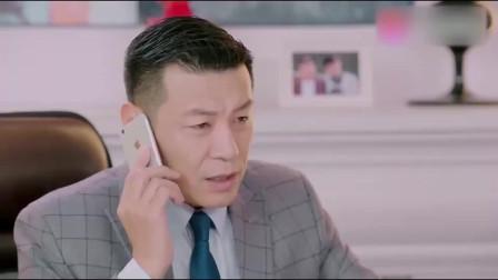 因为遇见你:云恺抱怨吃披萨吃腻了,叫姑姑要约会也别带披萨了!