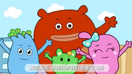 亲宝儿歌:垃圾分类儿歌 亲宝儿歌教会宝宝们如何垃圾分类 创造美好环境