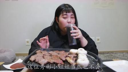 韩国大胃王直播吃烤肉,大口吃的超幸福,就算长胖也值了!