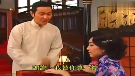 银楼金粉:爸爸刚,哥哥就要娶四姨太,弟弟要气疯!