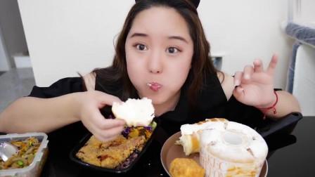 《中国小姐姐吃播》大鸡腿饭、奶油面包、蟹黄肉松面包!