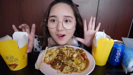 《中国小姐姐吃播》炒凉皮、爆浆芝士鸡排、酸萝卜鱼、糖醋里脊!