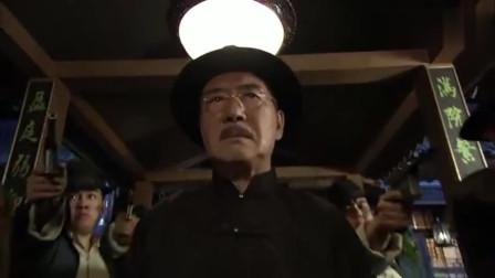 """飞哥大英雄:八爷半夜逃走,,开始强迫性""""帮忙""""!"""