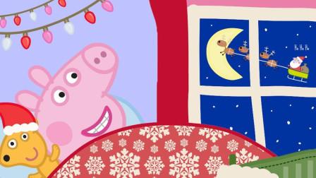 冬天来了,小猪佩奇盖子雪花被子等待圣诞节的到来 简笔画