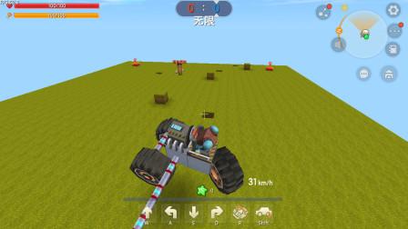 迷你世界:开这么大的战车瞬间被人围殴