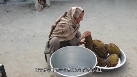 60岁土豪老太村口免费做美食,6个大菠萝蜜,120孩子吃个够!