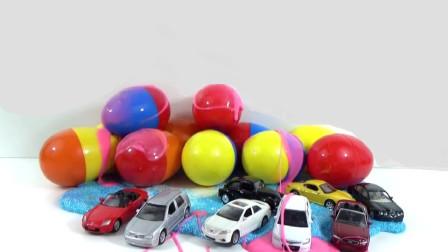 惊喜蛋汽车玩具开箱展示