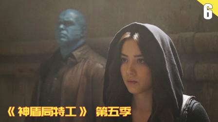神盾局特工第五季06:生大乱斗,黛西震波掌干掉克里人女战士
