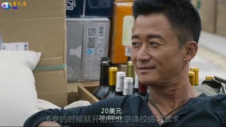 为了拍《战狼3》,吴京三顾茅庐请70岁的他出山,票房稳了!