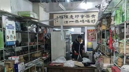 沈阳一茶庄供水管线爆裂 300万镇店老茶柱被淋透