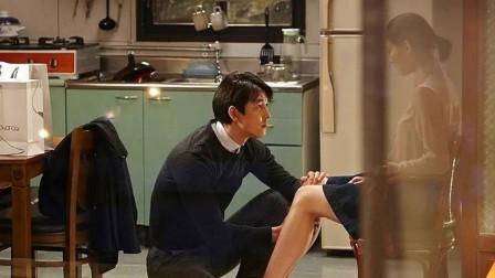 几分钟看完韩国惊悚爱情电影《布拉芙夫人》当单纯女孩遇到坏男人后...