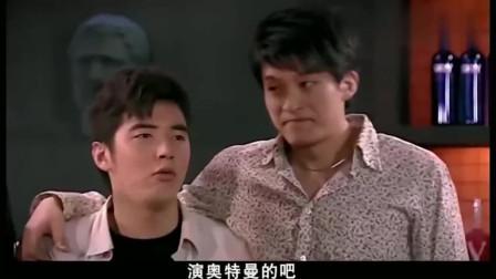 [爱情公寓]胡一菲被曾小贤强吻!
