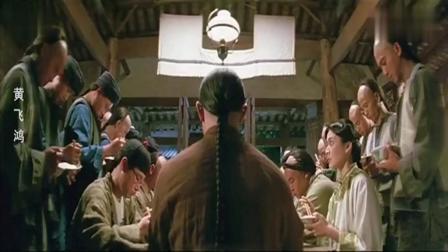黄飞鸿:还是十三姨厉害,简单跟黄飞鸿耳语几句,立马收获奇效