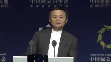 马云最新演讲:都希望按部就班,但每一次变革都是重新洗牌的机会