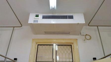 南京唯一供暖高校回应收取暖费:并非强制 招标引进企业