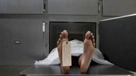 人死亡后,身体里的血液都跑去哪里了?答案让人后背一凉