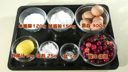烘焙大厨教您做蛋糕,不加油不加糖,香甜清爽,超解馋!