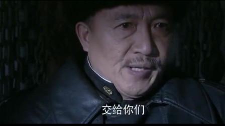 悬崖:佳木斯警察不愿把抓的人交给哈尔滨,周乙搞定佳木斯方面