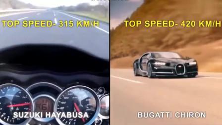 不谈极速,铃木隼 vs 布加迪奇龙,0-300kmh加速后谁更快?