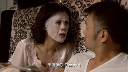 单纯妻子发现丈夫外面有人,笑着问丈夫,和别人睡得好不好