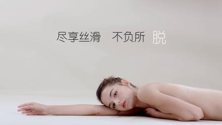 JOVS 脱毛仪 - Video by #质点DOT#